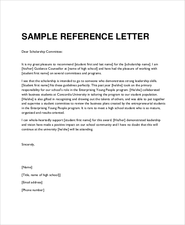Sample of character reference letter